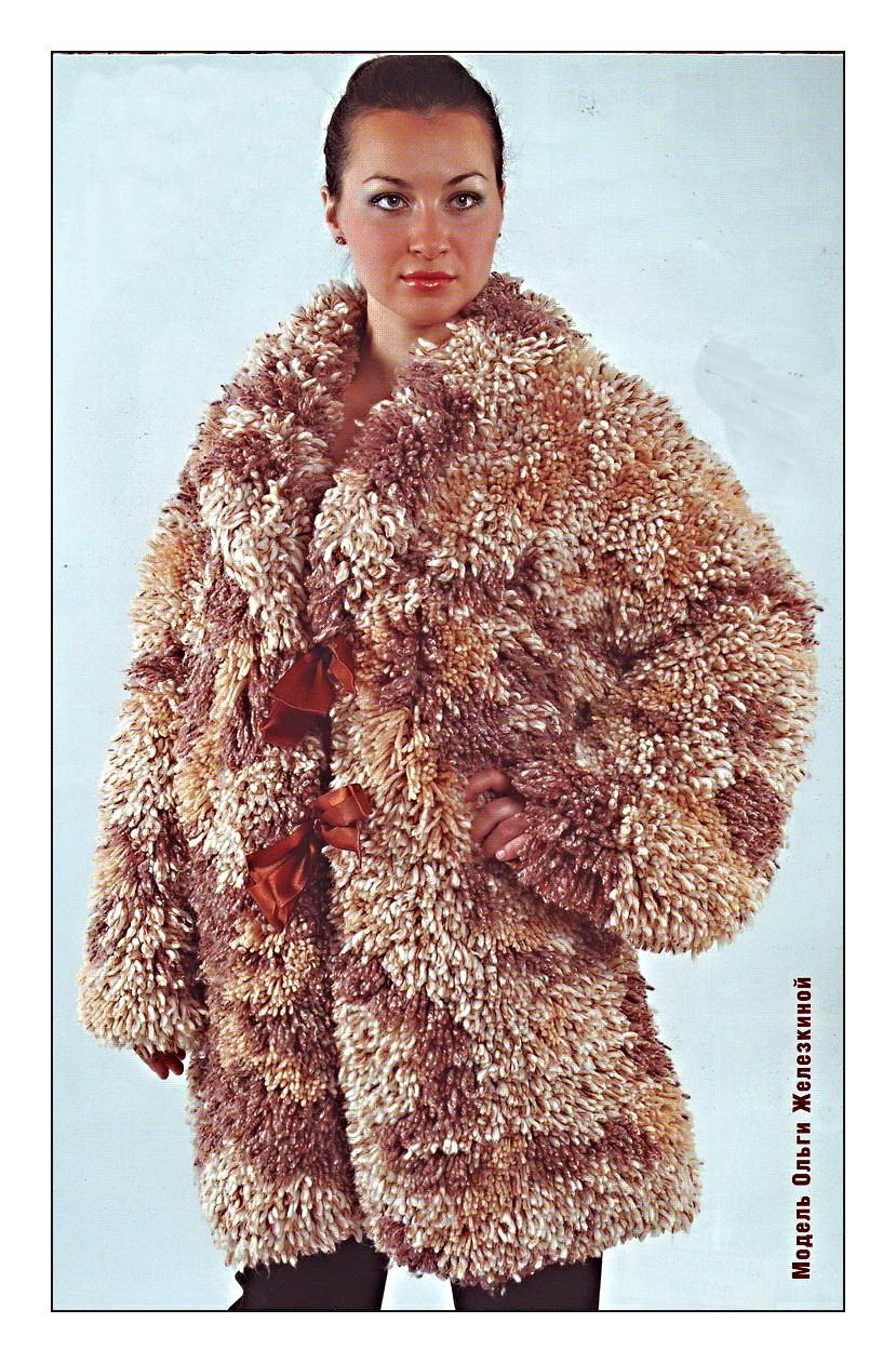 Шубка вязание спицами