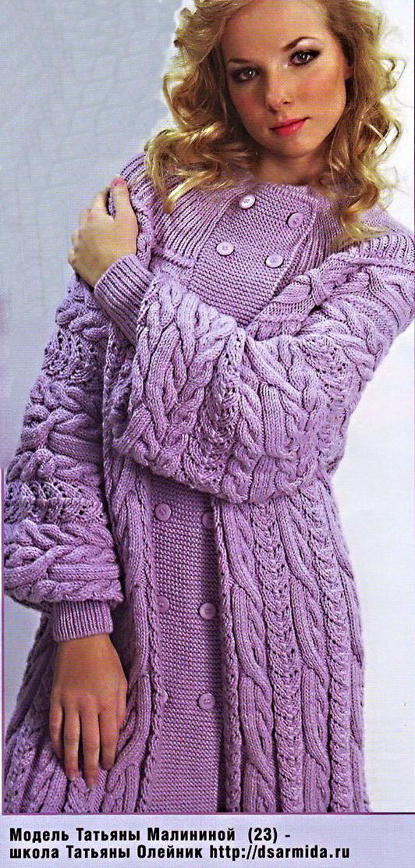Пальто с кокеткой связанное