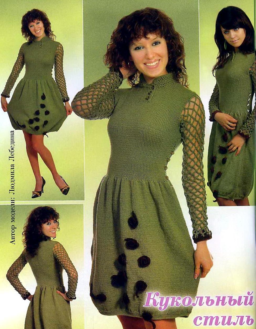 """Вязаное платье в кукольном стиле спицами.  Размер: 44.  Вам потребуется:пряжи  """"Yarn Art CHARISMA """" (80% шерсти..."""