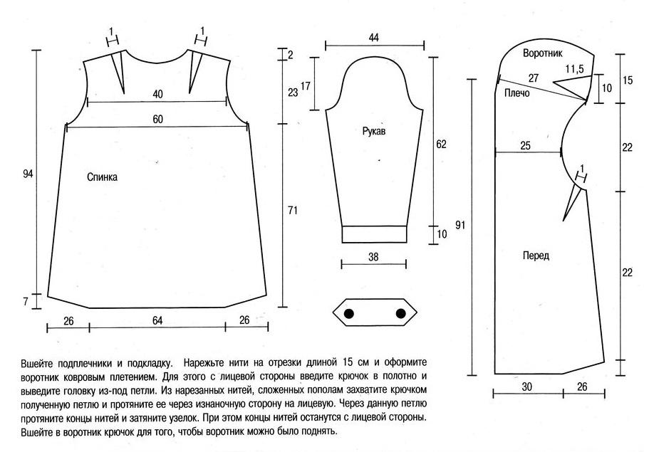Схема и описание пальто своими руками