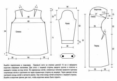 вязание для мужчин спицами схема и описание