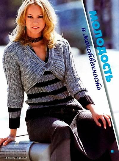 1. Болеро и пуловер (спицы) .