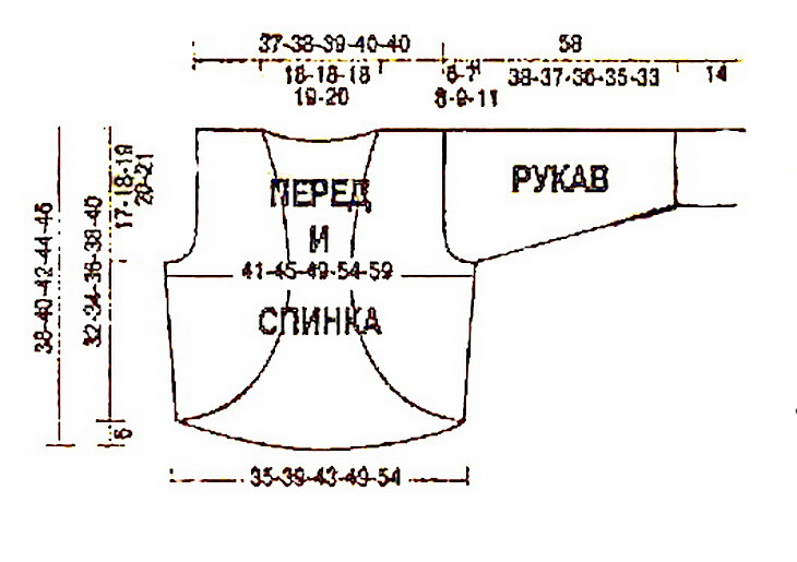 Схема вязаного берета с козырьком - Фасон.