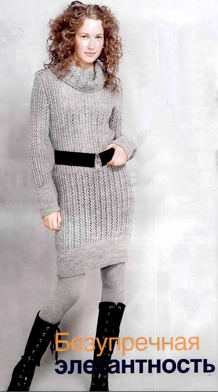 1df0e9a2cea4854 Теплое вязаное платье спицами, схема вязания - 12 Июня 2010 - Вязание  спицами, модели и схемы для вязания на спицах