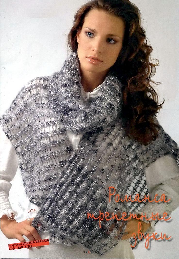 вязание спицами шарфы схемы и модели
