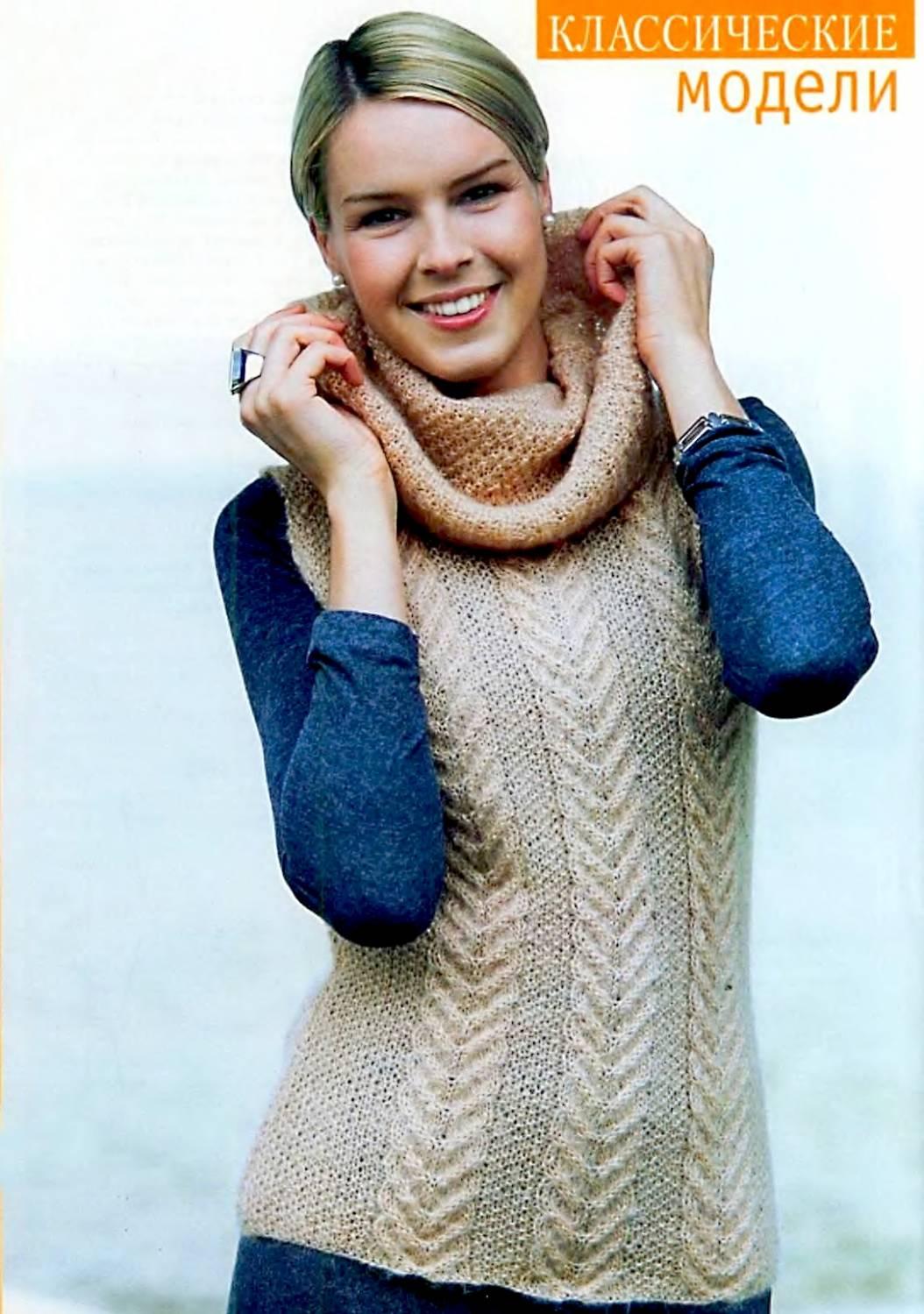 вязание спицами для женщин жилеты большие размеры.