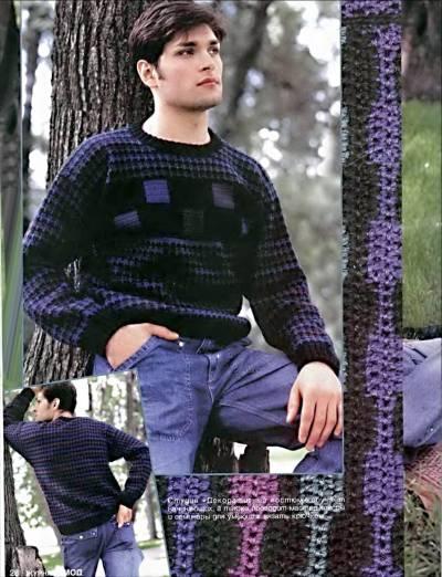 Re: Вязание крючком для мужчин.