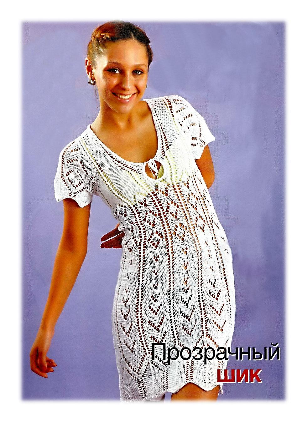 Воздушное платье, связанное на спицах, восхищает сочетанием филигранных узоров на тонком белоснежном полотне.