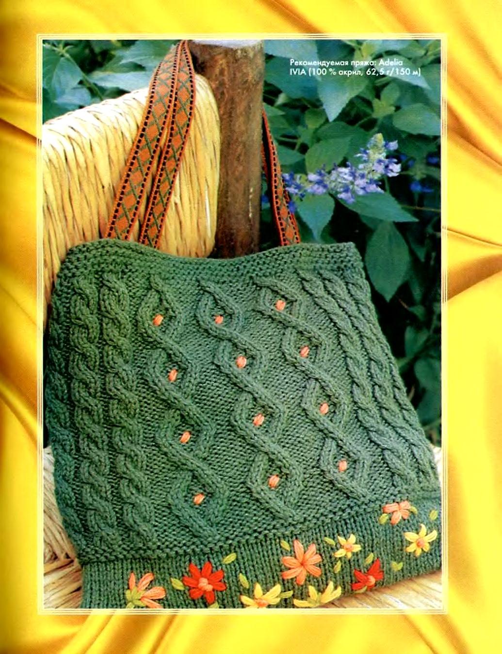 Схема вязания крючком женского свитера