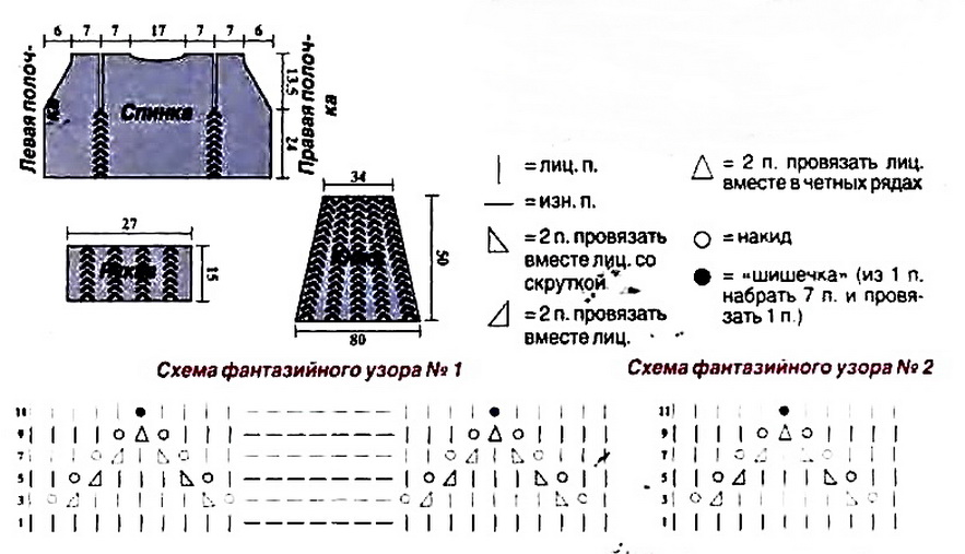 http://korzinochka.3dn.ru/_nw/4/61865890.jpg