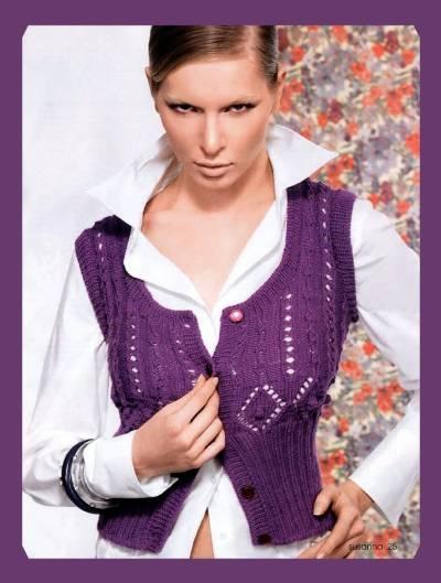 Ажурный фиолетовый жилет