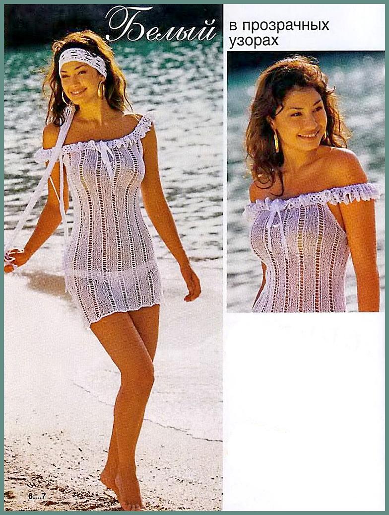 Вязание тунике на пляже