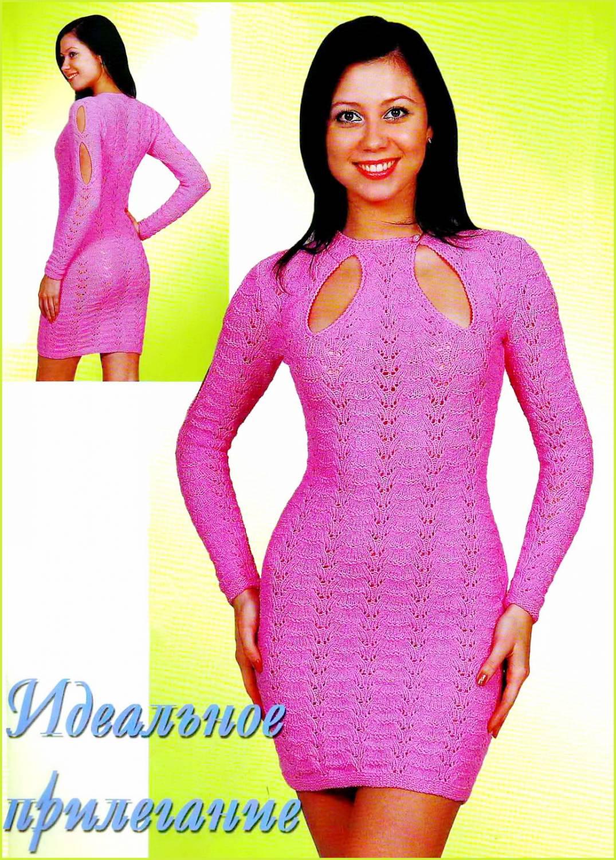 Вязание на спицах платья - Вязание спицами, модели и схемы для вязания...
