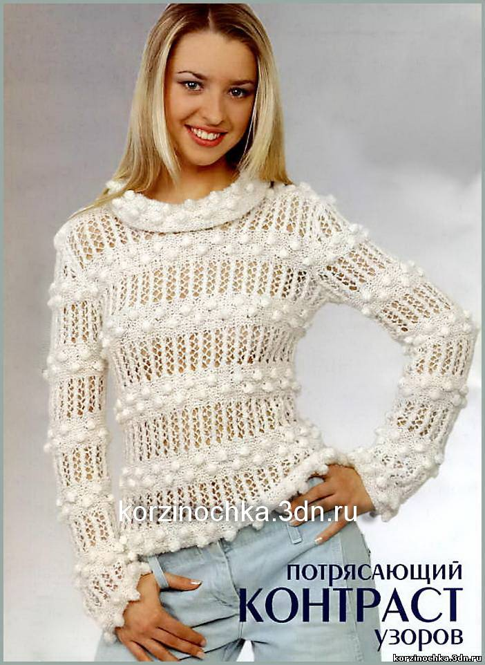 спицами, схема вязания.