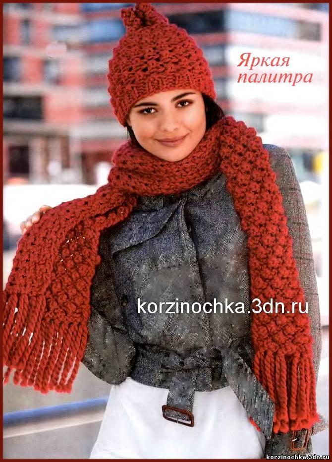 Шапка и шарф связанные спицами
